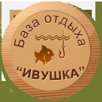 рыбалка на Ахтубе сентябрь - база Ивушка